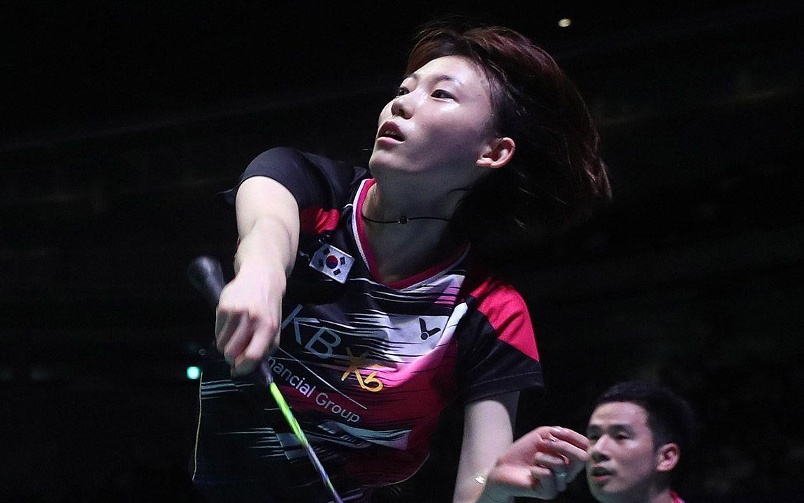 Kim Ha Na Korean National Team TEAM VICTOR